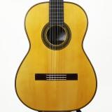 Hippner Hauser Classical Guitar