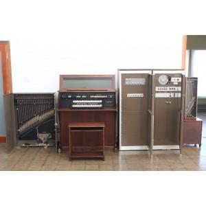 Maas-Rowe G-123 Grand Symphonic Carillon